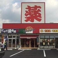 福岡の免税ドラッグストア「商流堂」が倒産