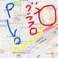 12/2 グランフロント 激安 コインパーキング