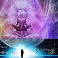 「自然=論理」と「神=観念」の対立