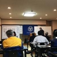 日田市倫理法人会 2016 年11月22 日(火) の連絡事項