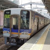 2016年10月26日,南海電車