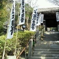 一番札所「杉本寺」