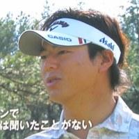 石川遼がボール初速のアップに驚いたキャロウェイの新1W