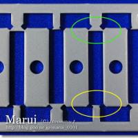 加工中の板金部品を材料と繋げるミクロジョイント