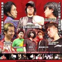 報告:札幌オーギリング『スマイルバック』