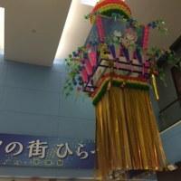 笹飾りの街