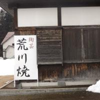 焼締め焼成 H29-03-29 ㈬ 曇