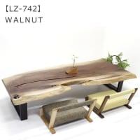 【撮影報告】ウォールナット 一枚板 リビングテーブル を撮影致しました。【LZ-742】