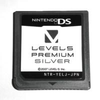 LEVEL5 PREMIUM SILVERをゲットしました!