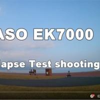 AKASO EK7000 Time lapse Test.