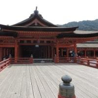 厳島神社#1