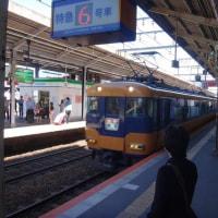 三重県へ2
