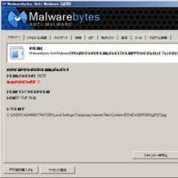 2013_0820_��Malwarebytes Anti-Malware����