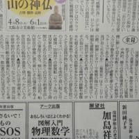 読書記事 2014.04.13~04.19  「142」