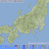 2017年03月30日(木) 00時03分 - 静岡県中部 M3.2 (最大震度1) 深さ 約30km