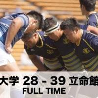 第46回 京都ラグビー祭