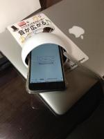 百円ショップの「スマホスタンド&スピーカー」