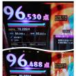 エンジョイ☆ミュージック((o(^∇^)o))