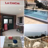 割烹イタリアン LA CHI CHI     新舞子リゾート アトリエの丘