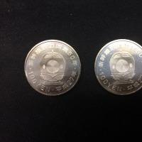 新幹線コイン