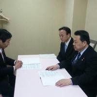 北方四島の共同経済活動で要請を頂戴しました