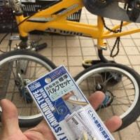 なりきり自転車屋さん
