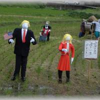 嘉麻市のかかし祭り