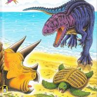 三角龍在海亀島
