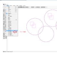 JW_CAD dxfファイル部分的に図形を選択したいができない場合の対処法