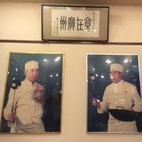 中華料理を堪能
