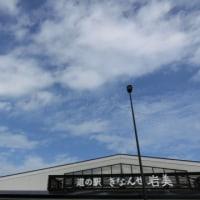 雲が薄くなりました