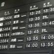 久しぶりの大阪空港