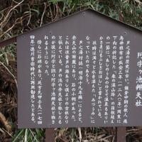 始動!「箱根七福神巡り」(3)とドラマのお話