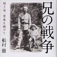 日記(2.18)法事 ・ 船村徹氏の訃報