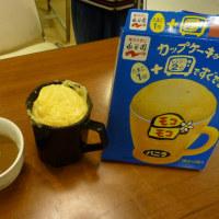 手作りおやつ 20111114