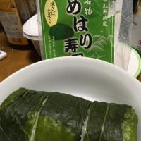 めはり寿司(熊野名物)