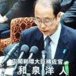"""安倍首相 """"脱傲慢"""" 作戦失敗  加計キーパーソンが逆ギレ答弁"""