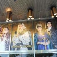 ミュージカル『王家の紋章』