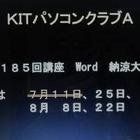 Kit Aー17.6.27