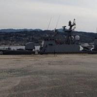 浜田港に艦艇が入港していました。