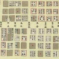 西行寺 二つ地図の中にあります。