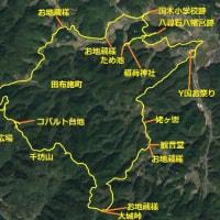 田布施町 国木~千坊山~竹尾ウォーキング(2/2)