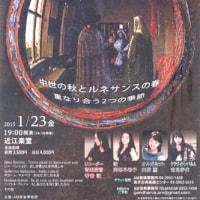 �����ȤΤ����⡧��convex mirror/�����Ǥ����̶���