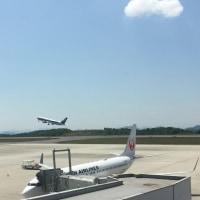 たまたま偶然の出来事(広島空港)