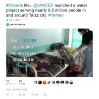 イエメンのコレラ大流行、発症例19万件超。8月末には30万件超も!