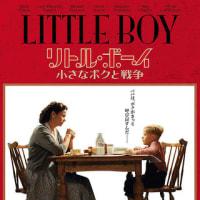 「リトル・ボーイ 小さな僕と戦争」(14・米) 75点