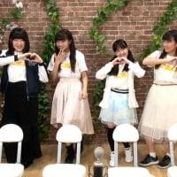 フルフル☆ポケットがHAPPYにするよ!#2(2017/4/25)