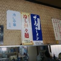 いこい食堂@上総湊 念願の再訪!チャーシューメンはまさかの煮干醤油味!!