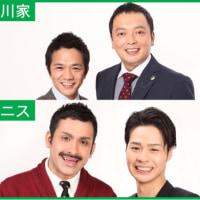 イオンモール新小松、明日グランドオープン
