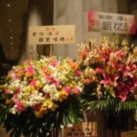 玉木宏初舞台! ホテルマジェスティック 行きました~